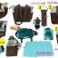 กระเป๋าสัมภาระคุณแม่ เซต 3 ใบ COLORLAND thumbnail 2