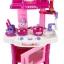 ชุดทำอาหาร Pink Kitchen Set thumbnail 9