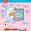 การ์ดเล่มแรกของหนู ABC และ ก.ไก่ (MIS Talking Pen) thumbnail 10