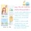 Lamoon ละมุน ลิปบาล์ม ออร์แกนิค สำหรับทาหัวนมและริมฝีปาก 10g. Organic Nipple and Lip Balm thumbnail 2