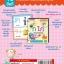 การ์ดเล่มแรกของหนู ABC และ ก.ไก่ (MIS Talking Pen) thumbnail 6