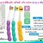 แปรงสีฟันเด็ก เฟริสท์ บรัช MAM [อายุ6เดือนขึ้นไป] thumbnail 2