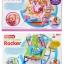 เปลโยก Music Rocking Chair 2in1 และ Ibaby Infant-to-Toddler Rocker thumbnail 37