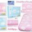 ผ้าห่มสำลีลายก้อนเมฆ 30x40นิ้ว PAPA baby gift set thumbnail 2