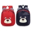 กระเป๋าเป้สำหรับเด็กพี่หมี มีสายจูง thumbnail 1