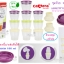 [10ใบ+2หัวต่อ][6oz] ถ้วย PEER เก็บน้ำนมแม่และอาหารเสริม Camera Breast milk and nutrition keeper thumbnail 2