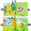 หนังสือผ้า Jollybaby Play Ideas thumbnail 26