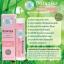 ลิปบาล์ม Botanika Organic Lip Balm 4.25 g thumbnail 8