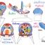 เปลเด็กระบบสั่นลายม้าลาย Fitch Baby Musical Bouncing Fun thumbnail 2