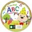 ร้อง เล่น เรียนรู้ ด้วยเพลงแสนสนุก+DVD thumbnail 30