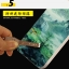 เคสมือถือ Vivo V7PLUS- เคสซิลิโคนนิ่มสีกรีน [Pre-Order] thumbnail 5