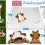 Luvena Fortuna ผ้าห่มเด็กขนนุ่มพร้อมตุ๊กตาสวมมือ thumbnail 2