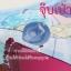 ปลอกแขนว่ายน้ำเป่าลมโฟนเซน swim arm trainer [18-30กก.] Intex 56640 thumbnail 14