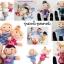 หุ่นสวมนิ้ว ชุดครอบครัว thumbnail 2