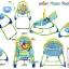 เปลโยก Music Rocking Chair 2in1 และ Ibaby Infant-to-Toddler Rocker thumbnail 5