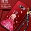เคสมือถือ Samsung S8plus -เคสซิลิโคนสกรีนลายเจ้าหญิง [Pre-Order] thumbnail 12