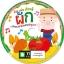ร้อง เล่น เรียนรู้ ด้วยเพลงแสนสนุก+DVD thumbnail 45