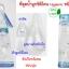 Attoon ที่ดูดน้ำมูกซิลิโคน Hygienic ชนิดหัวเรียวพิเศษ (ฟรี หัวดูดซิลิโคน 1 ชิ้น) thumbnail 2