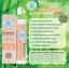ลิปบาล์ม Botanika Organic Lip Balm 4.25 g thumbnail 9
