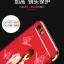 เคสมือถือ R9spro-เคสประกอบ3ชิ้นสกรีน+ประดับคริสตรัล Pre-Order thumbnail 5