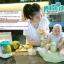 MumMom เครื่องปั่นนึ่งอาหารลูกน้อย 5in1 รุ่น P1 Baby Food Blender (แถมฟรี!ถ้วยเก็บอาหารลูกน้อย 2 ใบ) thumbnail 9