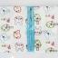 ผ้าห่มสำลีลายซาฟารี thumbnail 7