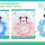 Disney Baby ยางกัดน้ำสำหรับเด็ก Water Filled Teether [3เดือน+] thumbnail 2