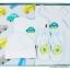 ชุดของขวัญเสื้อผ้า 6 ชิ้น(เด็กแรกเกิด 0-6 เดือน) TomTom joyful thumbnail 12