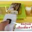 ชุดร้านไอศกรีมขนมหวาน Store Dessert Super Play Set thumbnail 14