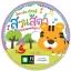 ร้อง เล่น เรียนรู้ ด้วยเพลงแสนสนุก+DVD thumbnail 35