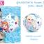 Intex ลูกบอลชายหาด Frozen 20 นิ้ว [Intex-58021] thumbnail 2