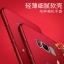 เคสมือถือ Samsung S8plus -เคสซิลิโคนสกรีนลายเจ้าหญิง [Pre-Order] thumbnail 9