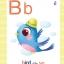 การ์ดเล่มแรกของหนู ABC และ ก.ไก่ (MIS Talking Pen) thumbnail 11