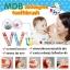 MDB แปรงสีฟันเด็ก 360 องศา Step 2 รุ่น Training [1ปีขึ้นไป] thumbnail 6