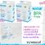 [30ถุง] [8oz] Natur ถุงเก็บน้ำนมแม่ Breast Milk Storage Bags thumbnail 2
