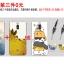 เคสมือถือ Meizu M6 note เคสซิิลิโคนสกรีนลายการ์ตูน [Pre-Order] thumbnail 2