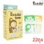 [4oz] Toddler Smile ถุงเก็บน้ำนมแม่ Breast Milk Storage Bag