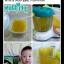 MumMom เครื่องปั่นนึ่งอาหารลูกน้อย 5in1 รุ่น P1 Baby Food Blender (แถมฟรี!ถ้วยเก็บอาหารลูกน้อย 2 ใบ) thumbnail 16