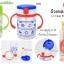 Richell ถ้วยหลอดดูดกันสำลัก Aqulea LC Clear Straw Bottle Mug R 200ml. thumbnail 2