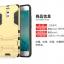 เคสมือถือ Meizu M6 note เคสเกราะกันกระแทก [Pre-Order] thumbnail 3