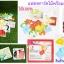 แฟลชการ์ดไม้พร้อมตัวอักษร A-Z Early Education Wooden Card thumbnail 2