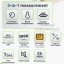 Omron เครื่องวัดอุณหภูมิทางหน้าผาก 3in1 รุ่น MC-720 (รับประกัน1ปี) thumbnail 9