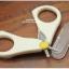 กรรไกรตัดเล็บเด็กแรกเกิด Baby safety scissors thumbnail 10