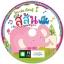 ร้อง เล่น เรียนรู้ ด้วยเพลงแสนสนุก+DVD thumbnail 20