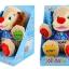 ตุ๊กตาหมา Jollybaby Play&Learn Puppy thumbnail 7