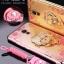 เคสมือถือ Meizu M6 note เคสTPUประดับแหวนนิ้ว [Pre-Order] thumbnail 2