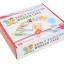 แฟลชการ์ดไม้พร้อมตัวอักษร A-Z Early Education Wooden Card thumbnail 8
