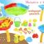 โต๊ะเล่นทราย 3 ช่องพร้อมอุปกรณ์ Sand Beach Set Toys thumbnail 2