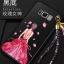 เคสมือถือ Samsung S8plus -เคสซิลิโคนสกรีนลายเจ้าหญิง [Pre-Order] thumbnail 11