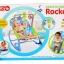 เปลโยก Music Rocking Chair 2in1 และ Ibaby Infant-to-Toddler Rocker thumbnail 36